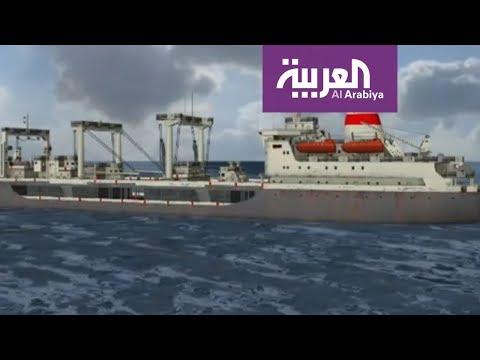 تحركات سفينة إيرانية تدعم ميليشيات الحوثي  - نشر قبل 2 ساعة