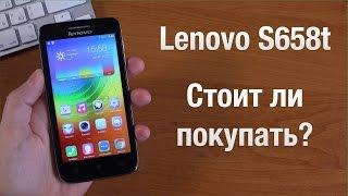 Lenovo S658t Стоит ли Покупать?