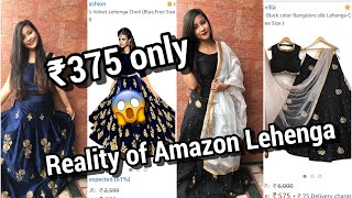 Amazon Lehenga ₹375 OMG 😲 is it SCAM || Beautiful Lehenga 😍||