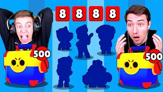 1000x MEGA BOX OPENING BATTLE! 😱 5x LEGENDARY BRAWLER! | Brawl Stars