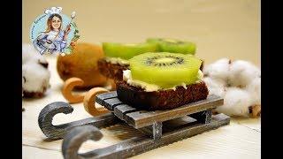 Нежный бутерброд ИЗУМРУДНЫЙ РАЙ с киви и сливочным сыром!