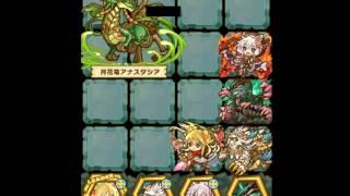【サモンズボード】デカン高原【神】緑ドゥル1パン編