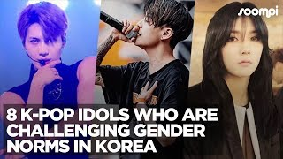 Video 8 K-Pop Idols Who Are Challenging Gender Norms In Korea download MP3, 3GP, MP4, WEBM, AVI, FLV November 2019