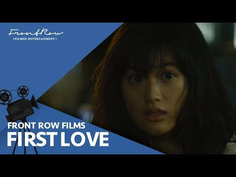 First Love | Official Trailer [HD] | Coming Soon