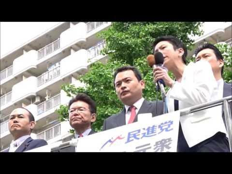 蓮舫「我々は反対だけでなく、協力できることは協力するが、安倍政権は野党の声に耳を傾けようとしない」@街頭演説