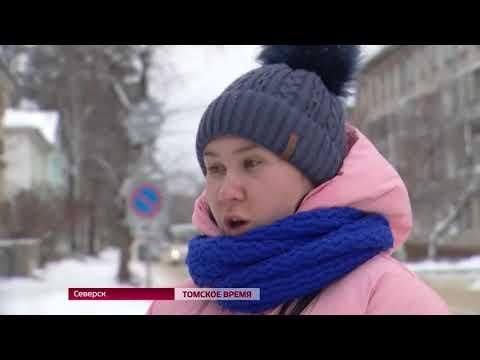В Северске уволили младшего воспитателя детского сада