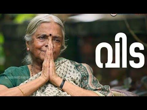 Rathrimazha Kavitha with lyrics | രാത്രിമഴ കവിത