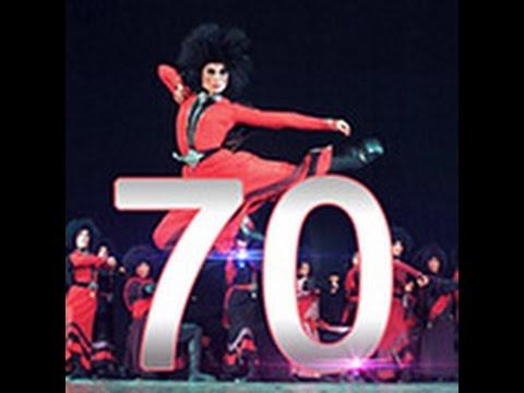 სუხიშვილები 70 (საიუბილეო საღამო) / Sukhishvili Ballet Celebrates 70th Anniversary