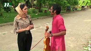 New Bangla Natok - Corporate | Tarin, Milon, Selim, Murad, Chumki | Episode 24 | Drama & Telefilm