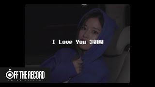 IZ*ONE 아케이드Ⅱ ARCADE Ⅱ Special EP_I Love You 3000 - Stephanie Poetri Cover by YUJIN of IZ*ONE