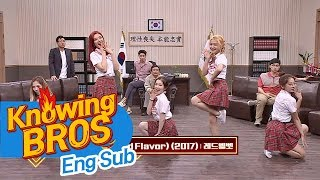 [New Song] We will show you~ Red Velvet 'Red Flavor'♪ - Knowing Bros 84