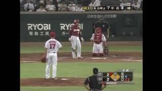 7回に同点に追いついて貰った直後、二死一塁三塁のピンチを背負った大竹...