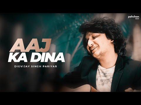 Aaj Ka Dina | Digvijay Singh Pariyar | Pahadi Song