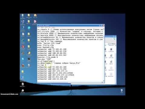 видео: Как сделать что-бы сервер был виден в инете?