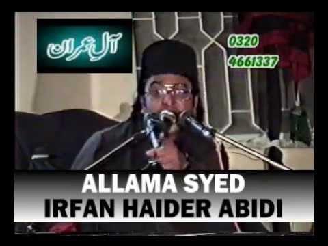 YADGAR MAJLIS OF ALLAMA SYED IRFAN HAIDER ABIDI