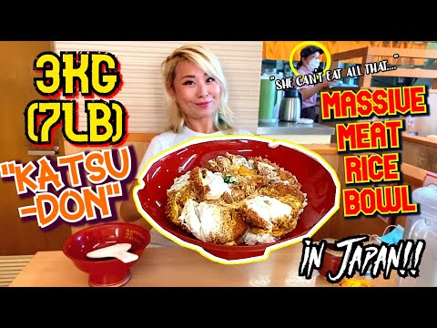 3KG (7LB) MASSIVE CHAMPION Katsudon  (Meat Rice Bowl) CHALLENGE In Japan!!! #TokyoChallenge