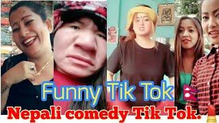 Funny Nepali TikTok Video Collection  part-75  Best Comedy Tik tok 2020   नेपाली टिकटक भिडियो  nepal