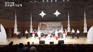 청주댄스공연/청주라틴댄스/라틴로빅/청주댄스/한울문화예술…