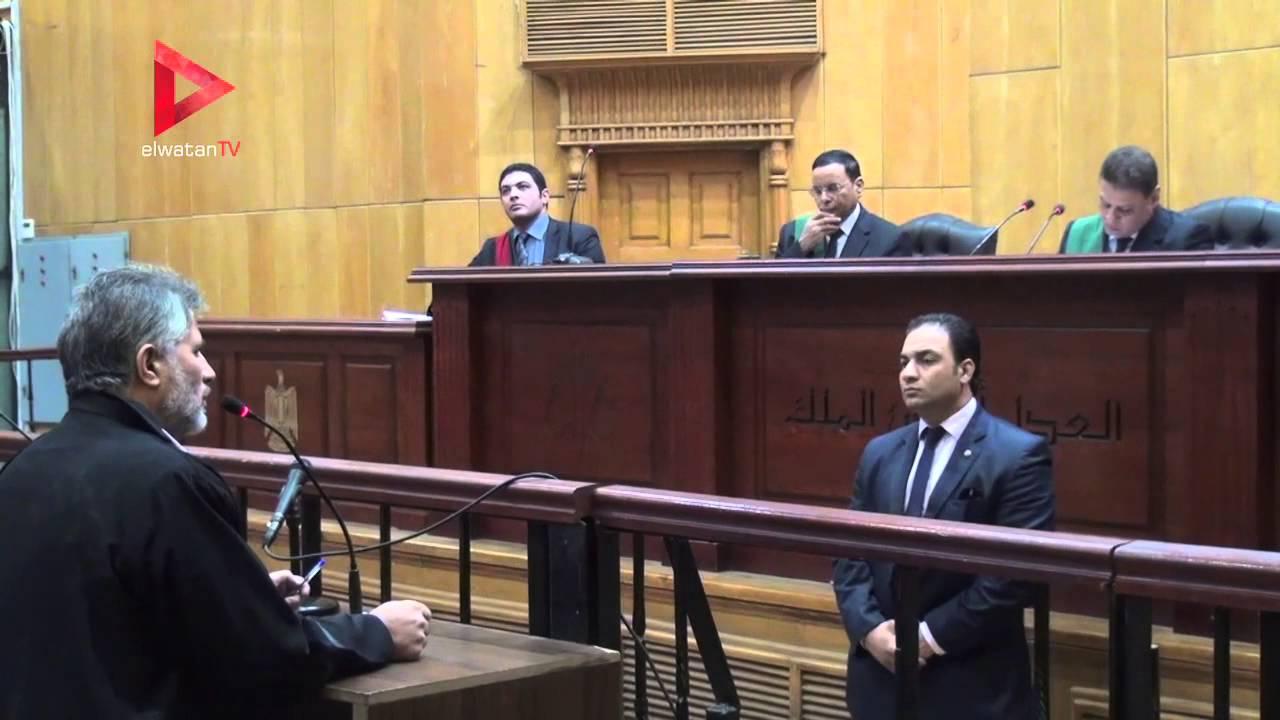 الوطن المصرية: قاضي
