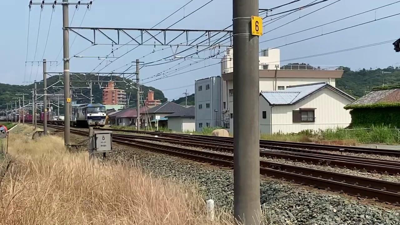 EF210 三河三谷駅待避線に移動