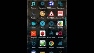 Как поменять android id ? через программу  Android ID Changer (root)