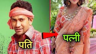 देखिए निरहुआ की असल पत्नी के आगे आम्रपाली दुबे है जीरो ! @Bhojpuriya Special