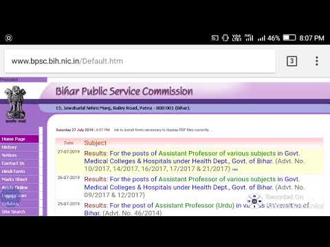 Bihar BPSC 65th Online Form 2019 ( Extented)