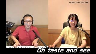 "SCA MASS CHOIR オンライン ""Oh taste and see"""