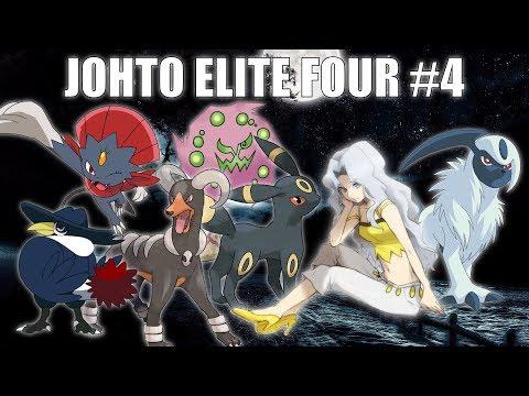 Johto Elite Four #4 (KAREN) - Pokemon Battle Revolution (1080p 60fps)
