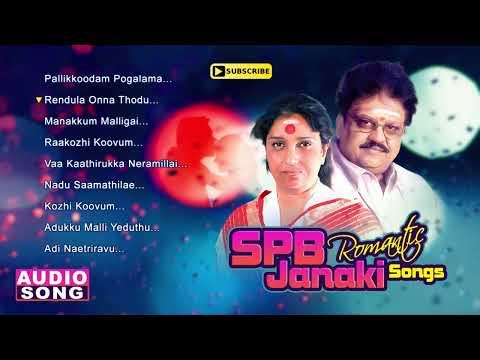 SPB S Janaki Tamil Hits | Audio Jukebox | SPB Janaki Romantic songs | Ilayaraja | Music Master