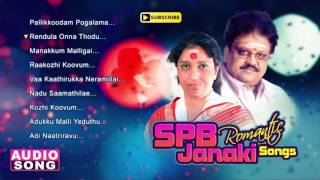 SPB S Janaki Tamil Hits | Audio Jukebox | SPB Janaki Romantic songs | Ilayaraja | Music Master