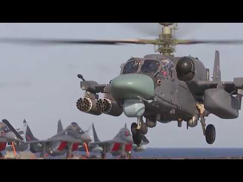 Day of naval aviation of the Russian Navy