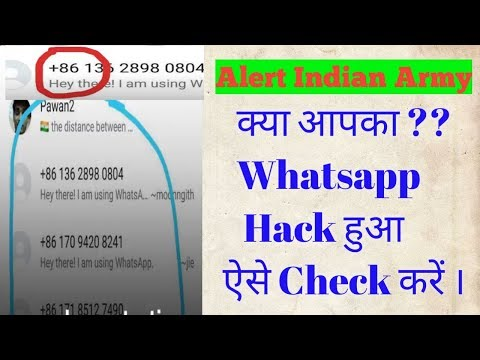 China hack your whatsapp ।। Chinese hackers hacking your whatsapp ।। Hack whatsapp china +86 number.