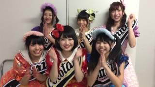 2017年4月8日(土)~9日(日) 台湾杰克音樂Jack's Studio 「TALE in Wonderland TAIWAN」にご出演するベボガ!(虹のコンキスタドール黄組)さんからのコメント動画です!
