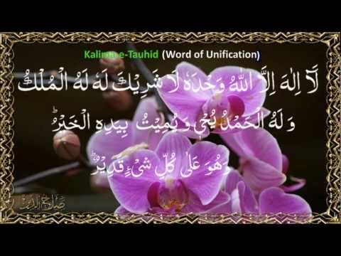 KALIMAS OF ISLAM