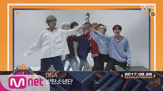Video Top in 4th of September, 'BTS' with 'DNA', Encore Stage! (in Full) M COUNTDOWN 170928 EP.543 download MP3, 3GP, MP4, WEBM, AVI, FLV November 2017