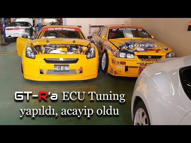 GT-R ECU Tuning | Bee-R Dükkanındaki Canavarlar | Japonic