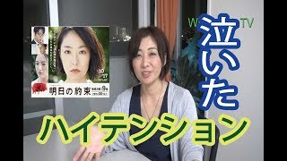 ボディメンタルセラピスト。 日本免疫カウンセリング協会所属。 Instagr...
