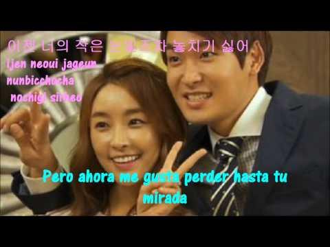 Shin Jae-Won't Do That Kind Of Love(Wonderful Mama OST)[Sub Español+Romanización+Hangul]