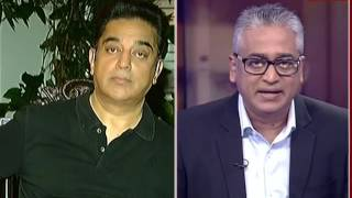 kamal hassans fiery speech about tn politics to india today we will throw out government