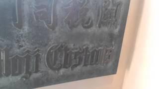 広岡浅子(あさ)は、明治17年、石炭の輸出を目指し広炭商店を創業した...