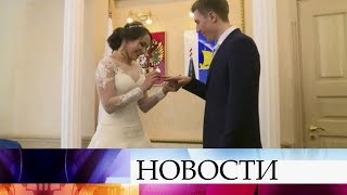 За день до поездки в Пхенчхан российские спортсмены С.Денщиков и О.Потылицына сыграли свадьбу.