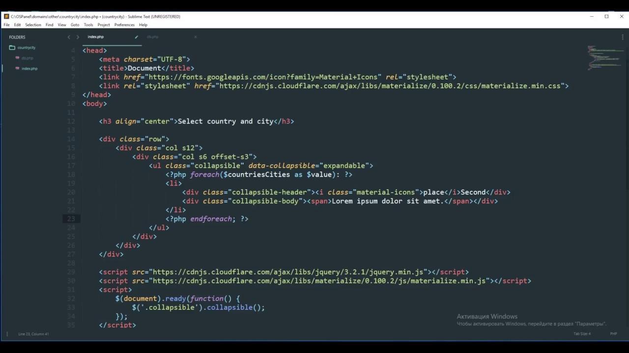 PHP Выборка по База Данных городов и стран