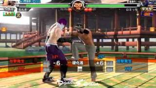 ブレイズ(大魔王)vs影(撃拳聖)