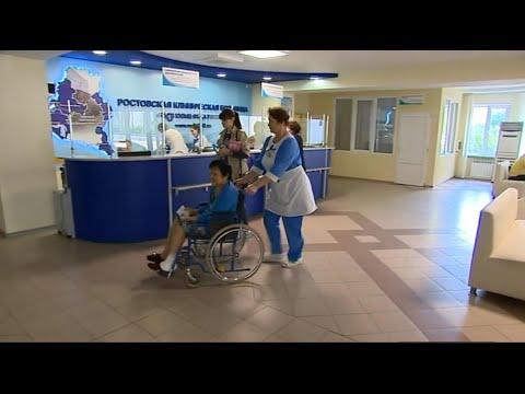 Южный окружной медицинский центр ФМБА России.