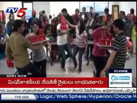 Telugu Association of Bloomington-Normal Ugadi Competitions : TV5 News