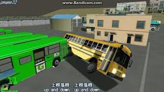 Nursery Rhymes (13) Wheels on the bus 童謠 兒歌 巴士的車輪 中文字幕 英文字幕 school bus song