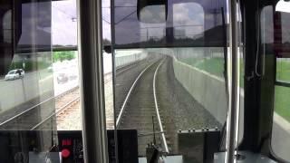 St. Louis Metrolink RFW: Red Line Lambert Airport Terminal #1 to North Hanley