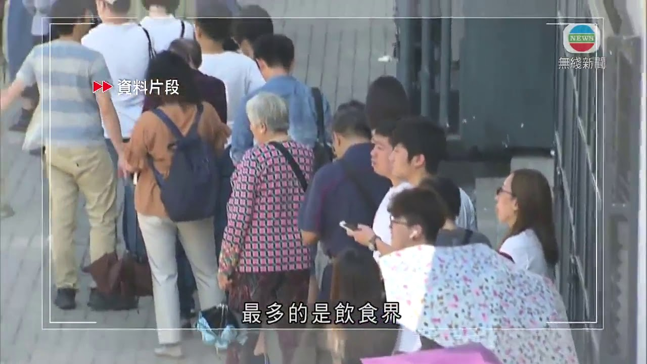 香港新聞 選舉事務處公布臨時選民登記冊 多個功能界別選民人數大增-20200601-TVB News - YouTube
