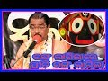 Download RANGA LAGILARE PRITI RANGA LAGILA || GURU SHREE NIRANJAN BEHERA || SWARA JHANKAR BOLANGIR MP3 song and Music Video